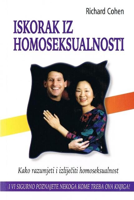 Како излечити хомосексуалност