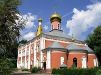 Психолог при православном храму – чему он, ако је свештеник ..