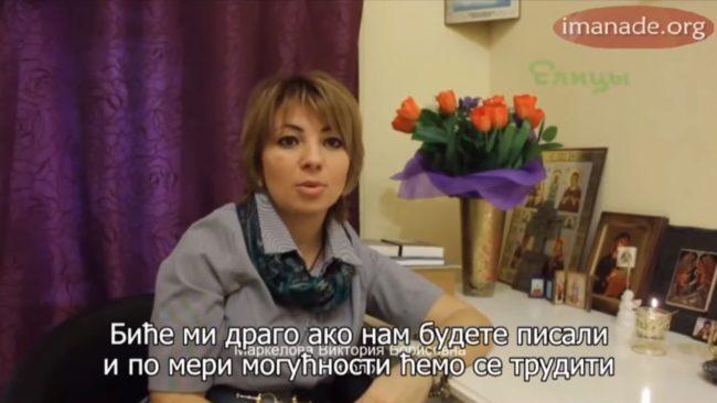 Чиме се бави православни психолог? (ВИДЕО)