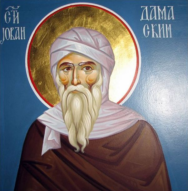 """Молитва """"психолога"""" међу светитељима"""