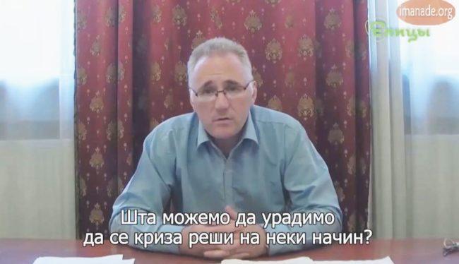 Kako pravilno izaći iz krize (VIDEO)
