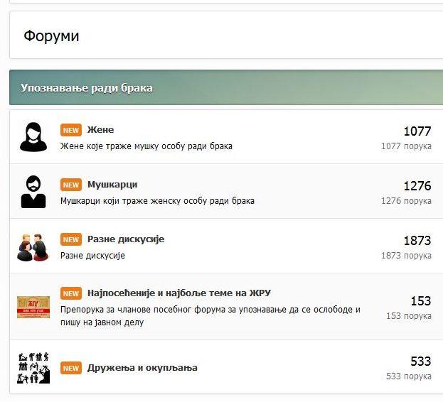 forum-upoznavanja.jpg
