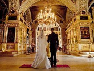 """Како упознати православног мужа или жену? (форум за упознавање """"Кана Галилејска"""")"""