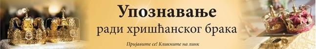 kana-galilejska-baner.jpg