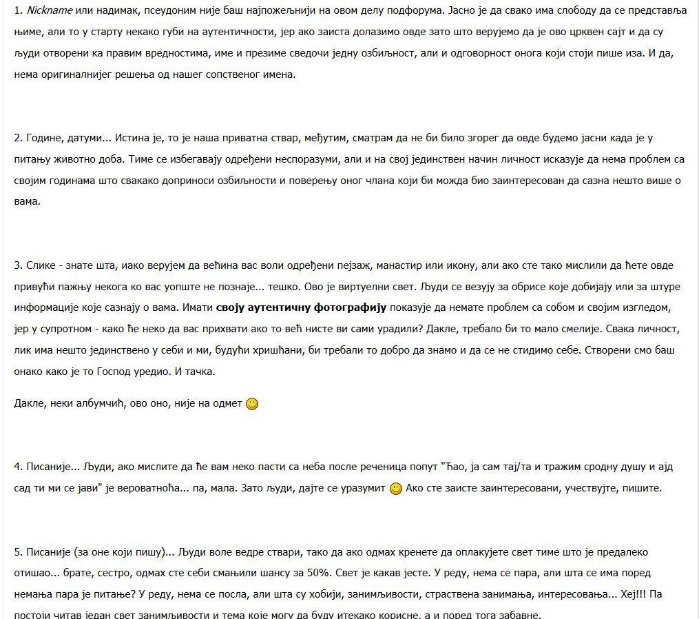 saveti-za-forum.jpg