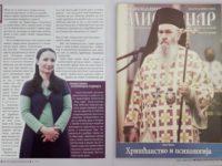 """Интервју са православним психологом Сањом Станковић за """"Православни мисионар"""""""