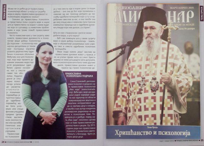 "Intervju sa pravoslavnim psihologom Sanjom Stanković za ""Pravoslavni misionar"""
