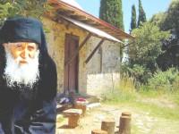 Старац Пајсије светогорац: какав приступ треба да имају православни психолози?