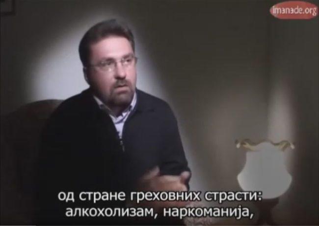 Православни психијатар о проблемима душе (ВИДЕО)